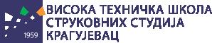 Висока техничка школа струковних студија Крагујевац